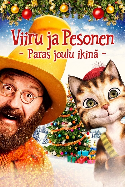 Pettson and Findus - the best Christmas ever Poster