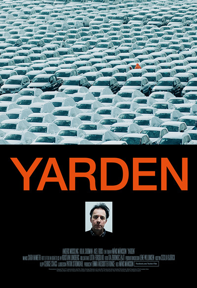 The Yard Poster