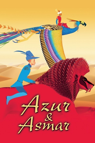 Azur and Asmar Poster