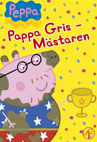 Peppa - Pig - Champion Daddy Pig Poster