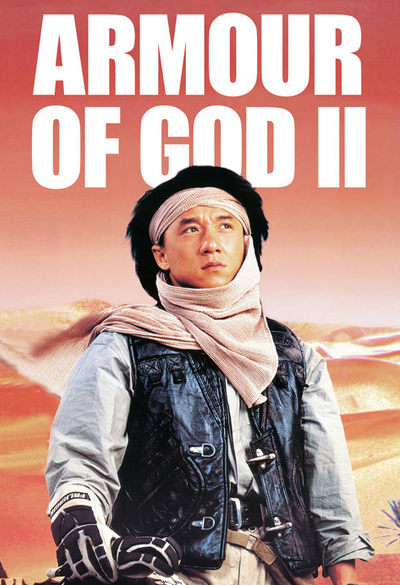 Armour of God 2 Poster